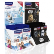 HANSAPLAST JUNIOR Frozen/StarWars Stand